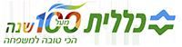 """קופ""""ח כללית - לוגו"""